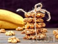 Рецепта Здравословни овесени бисквити (сладки) с брашно от кокос и бадеми, кокосово масло, банан и мед